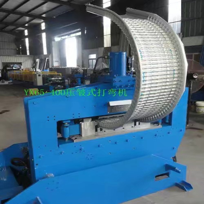 AUTO roofing curving machine